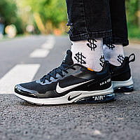 Кроссовки Nike Air Presto найк престо реплика