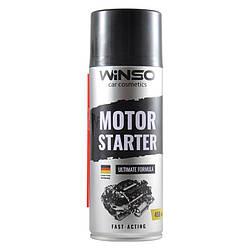 Быстрый запуск двигателя WINSO MOTOR STARTER 450 мл (820170)