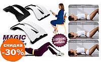 Тренажер для спины Magic Back Support - тренажер Мостик - Товары для йоги и фитнеса