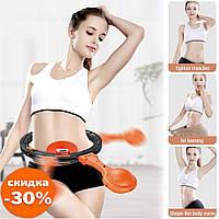 Обруч HULA Hoop LED (W76) / ХулаХуп / обруч для похудения не падающий - Товары для йоги и фитнеса