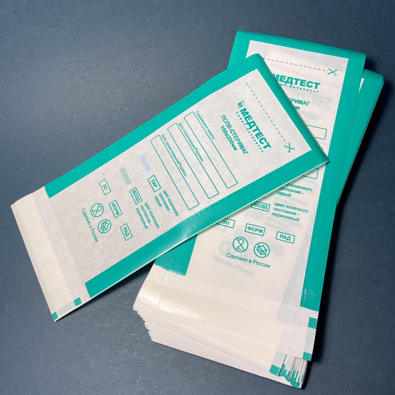 Крафт пакет-пленка для стерилизации инструментов  Медтест 100*200 мм 100шт