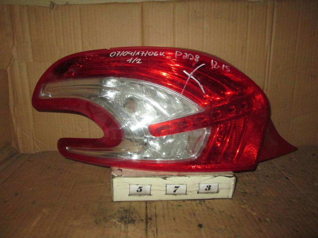 №573 Б/у ліхтар задній L для Peugeot 206 2012-2015