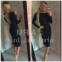 Платье черное до колен ,спина полукруглый вырез