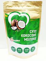"""Кокосове Молоко сухе 70% жирності (ПРЕМІУМ) """"Едемський Сад"""", 400 грам"""