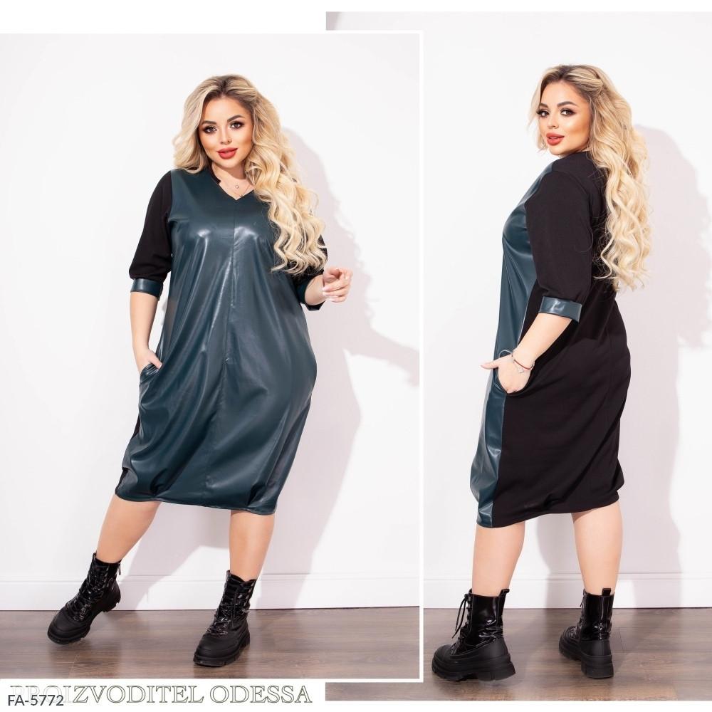 Стильное молодежное двухцветное платье с вставками из эко-кожи р: 50-52, 54-56, 58-60 арт 821