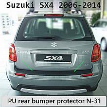 Пластикова захисна накладка заднього бампера для Suzuki SX4 2006-2014