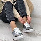Кросівки / кеди жіночі нікель/ срібло еко шкіра-лак весна/ осінь, фото 4