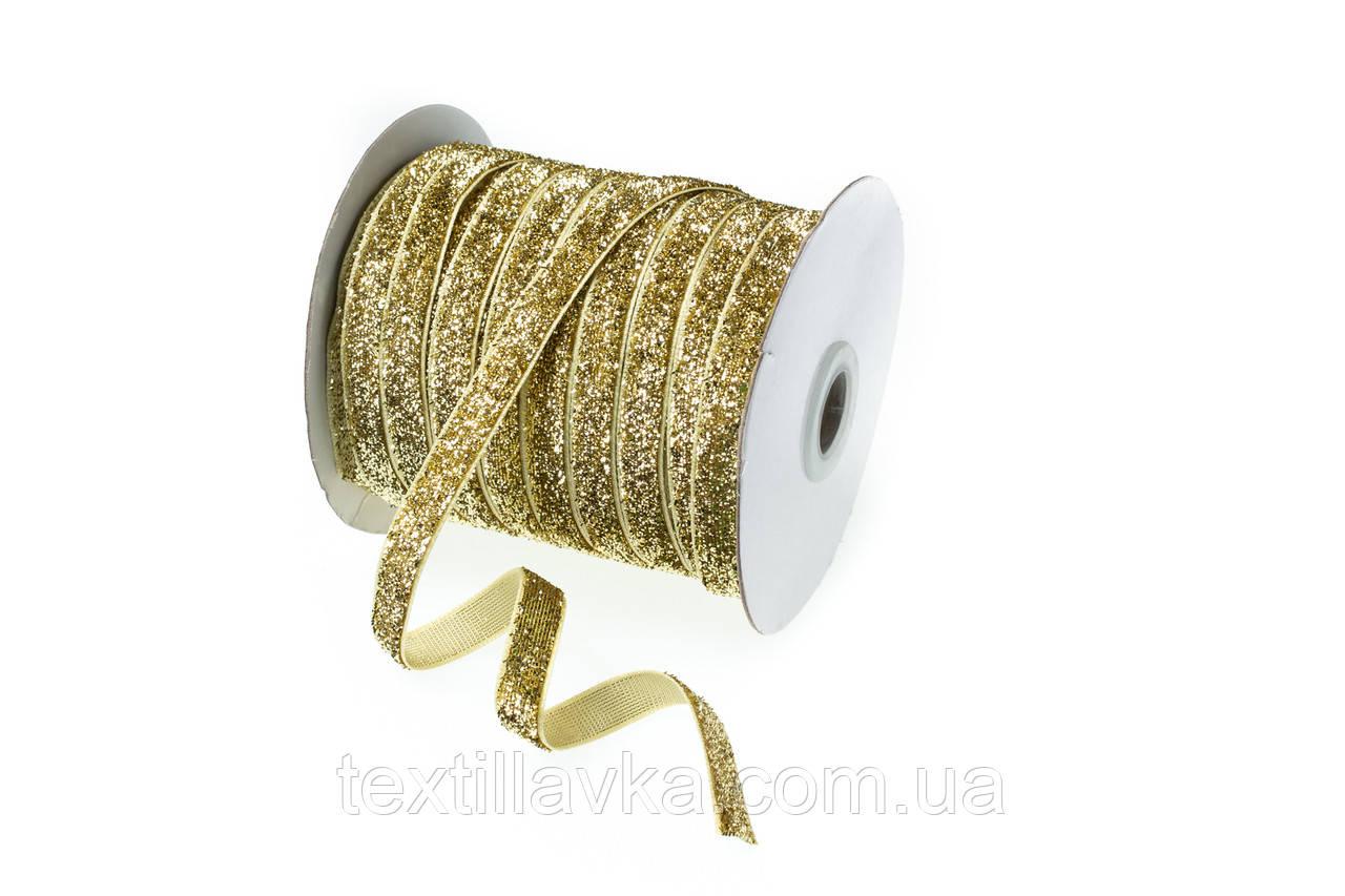 Бархатная лента золото светлое с люрексом 1см