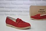 Женские мокасины, лоферы, туфли без каблука натуральный замш красные Dino Vittorio, фото 5