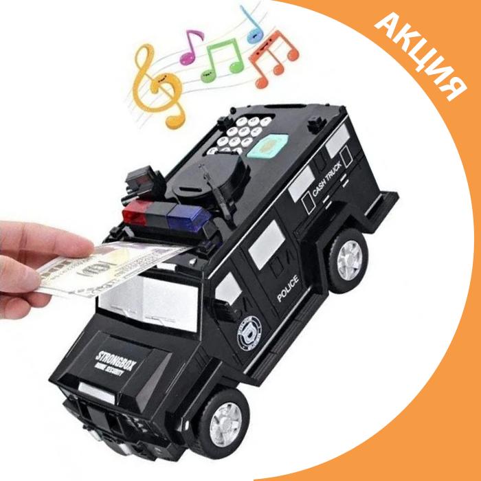 ✨ Сейф скарбничка машинка з кодовим замком і відбитком пальця/ дитяча іграшка/ відмінний подарунок ✨