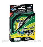 Шнур Power Pro оригинал 0.23 15кг 135м