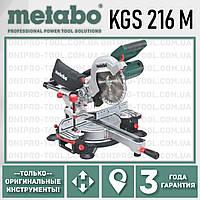 Торцовочная пила с протяжкой Metabo KGS 216 M (Makita, Einhell)