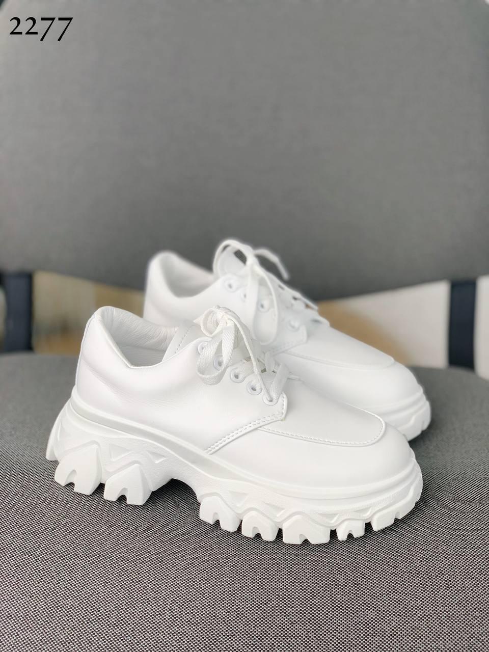 ТОЛЬКО 24 см! Стильные кроссовки женские белые на платформе 6 см эко-кожа