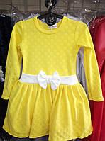 Детское расклешенное платье для девочки в горох по ткани с бантиком на талии 4-7 лет, желтого цвета