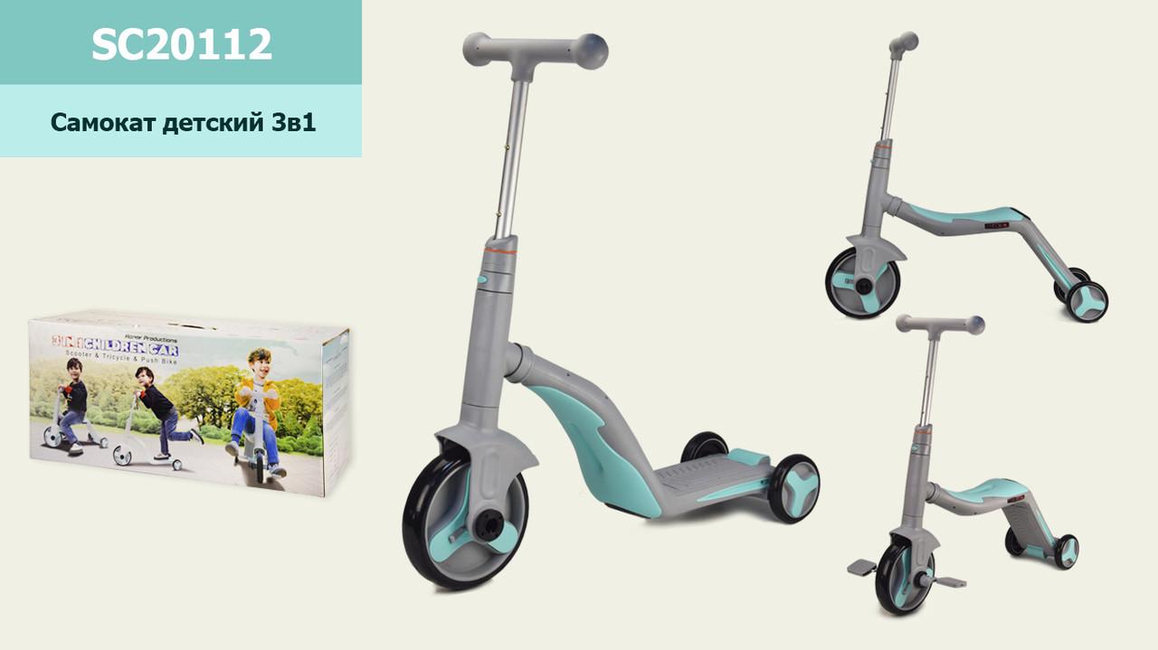Самокат детский 3-х колёс. 3в1 SC20112 (4шт) серо-бирюзовый, колёса PU 190мм*108мм. музыка, свет, 2