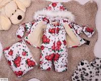 Детский зимний комбинезон тройка белый SKL11-260885