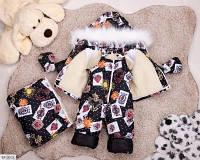 Детский зимний комбинезон тройка черный SKL11-260888