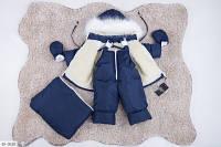 Детский зимний комбинезон тройка синий SKL11-260901