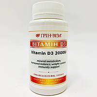 Витамин D3 Грин-Виза натуральный 2000 МЕ 120 капс.