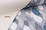 Однотонна тканина Duck колір кремовий, фото 4