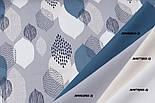 Однотонна тканина Duck колір кремовий, фото 6