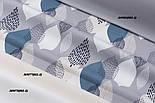 Однотонна тканина Duck колір кремовий, фото 5