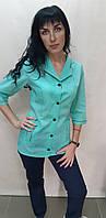 Жіночий медичний костюм Зіна коттоновый три чверті рукав