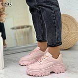 Кроссовки женские розовые эко-кожа, фото 6