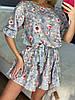 Романтичное мини платье с рукавами до локтя