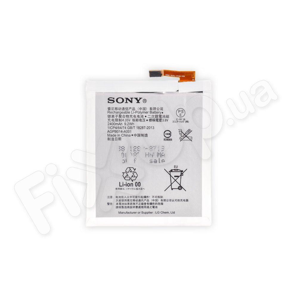 Аккумулятор LIS1574ERPC, LIS1576ERPC для Sony Xperia M4 Aqua Dual E2312