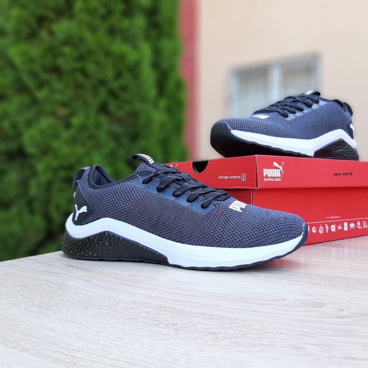 Чоловічі кросівки Puma Hybrid (сірі) О10179 демісезонна спортивне взуття