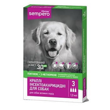 Капли против блох и клещей для собак крупных пород 25-50 кг VITOMAX SEMPERO, 1 уп