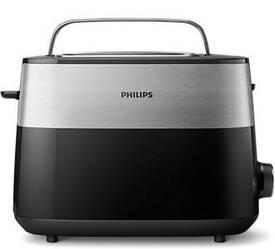 Тостер PHILIPS HD2516/90 Чорний+метал