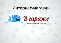 "Франшиза інтернет-магазину ""У Гаражі"""