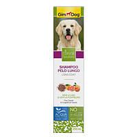 Шампунь Natural Solutions GimDog для собак з довгою шерстю 250 мл