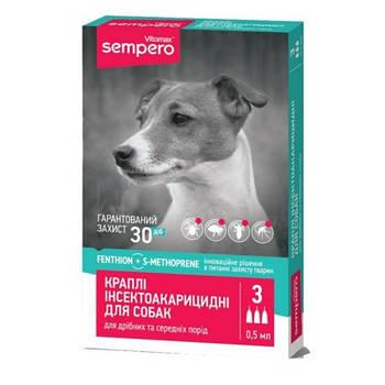 Капли против блох и клещей для собак мелких пород 3-25 кг VITOMAX SEMPERO, 1 уп