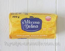 Масло вершкове Mleczna Dolina Maslo Oselkowe, 300гр (Польща)