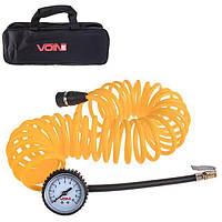 Шланг повітряний Voin VP-104