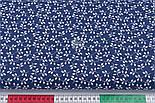 """Клапоть тканини """"Мініатюрні гілочки з листочками"""" білі на синьому, №3319а, розмір 18*160 см, фото 3"""