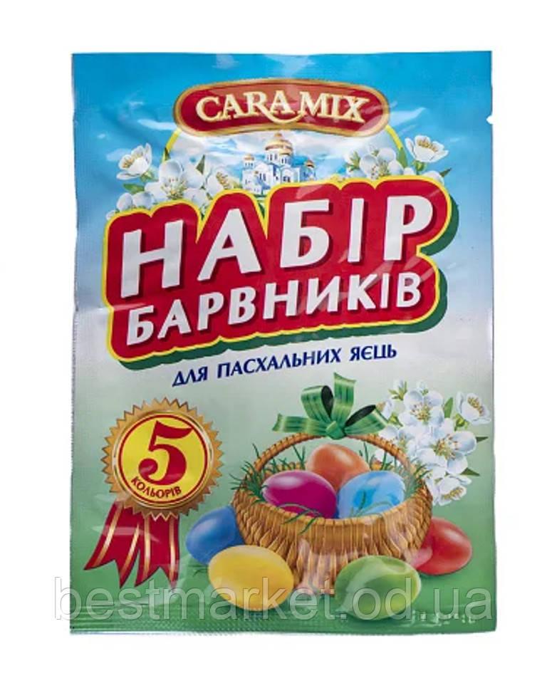 Фарба для Великодніх Яєць Caramix в Пачці 5 Кольорів