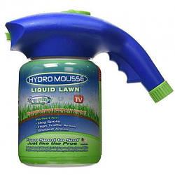 Рідкий газон Hydro Mousse для створення красивого і стійкого до витоптування газону