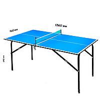 Теннисный стол Феникс Kids синий