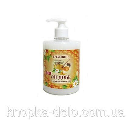 """Крем-мыло """"Медовое"""" с антибактериальным эффектом 500 мл, фото 2"""