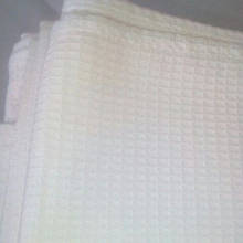 Полотенце 45*70 белое вафельное ( пл.200 ), 100 % хлопок.Украина