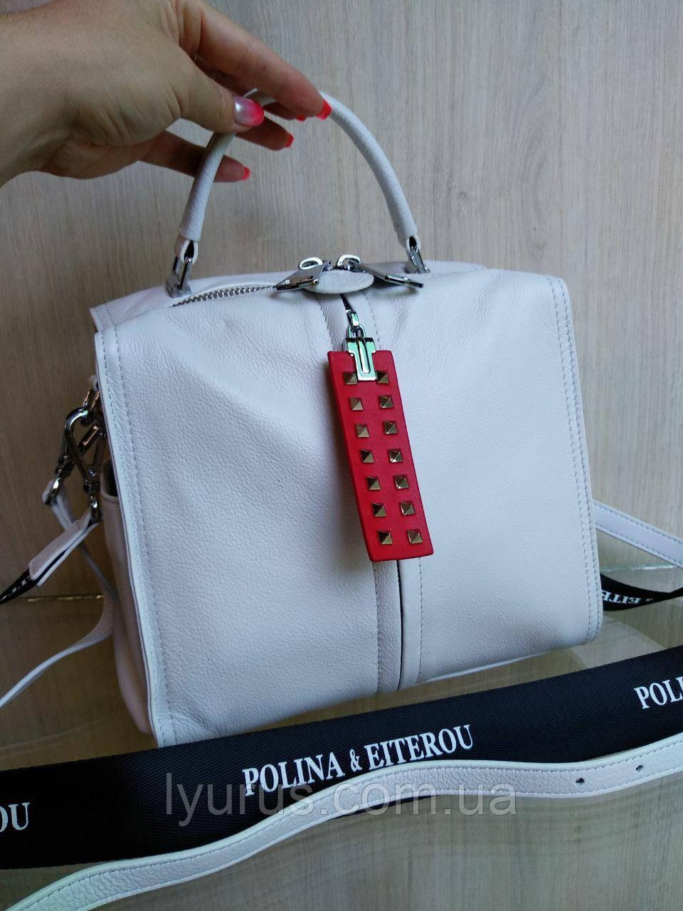 Женская сумка кожаная белая с двумя ремнями