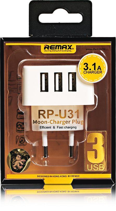 Мережевий зарядний пристрій Remax Moon Triple USB Home Charger White (RP-U31)