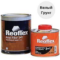 Грунт Акриловый Белый REOFLEX Acryl Filler 3+1 RX F-04 0,5л с Отвердителем 0,17л