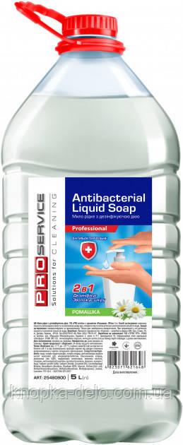 PRO Жидкое мыло антибактериальное, РОМАШКА, 5л