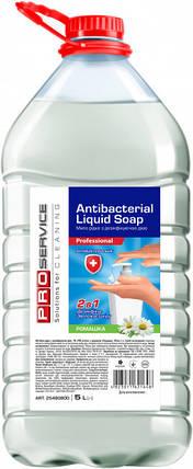 PRO Жидкое мыло антибактериальное, РОМАШКА, 5л, фото 2