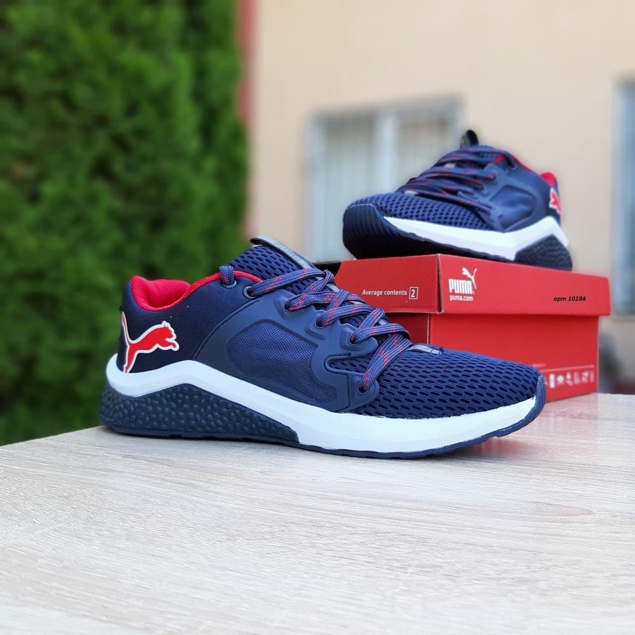 Чоловічі кросівки Puma Hybrid Racer (сині з червоним) О10184 весняна спортивне взуття